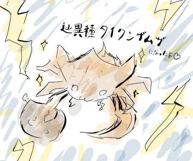 f:id:furesuburasut:20190130193557j:plain