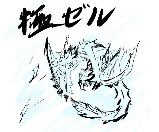 f:id:furesuburasut:20190131175300j:plain