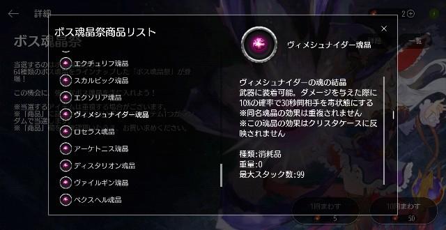 f:id:furesuburasut:20190207221015j:plain