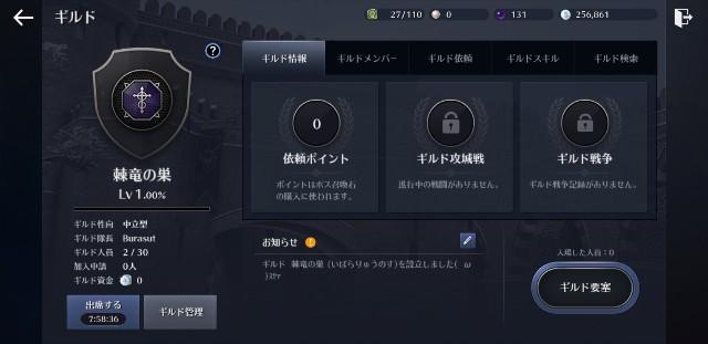 f:id:furesuburasut:20190309190528j:plain