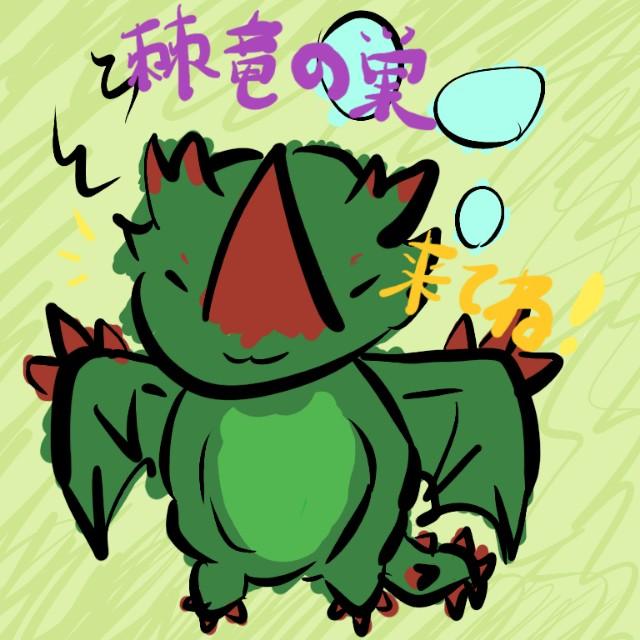 f:id:furesuburasut:20190309190922j:plain