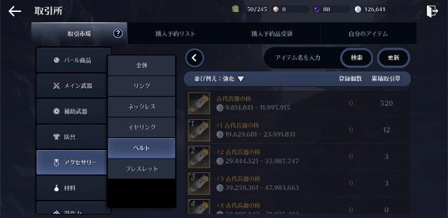 f:id:furesuburasut:20190318194940j:plain