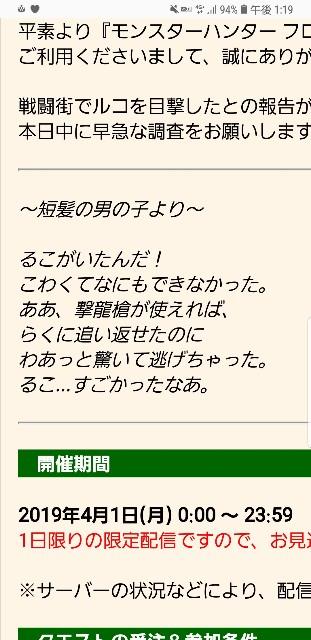 f:id:furesuburasut:20190402093305j:plain