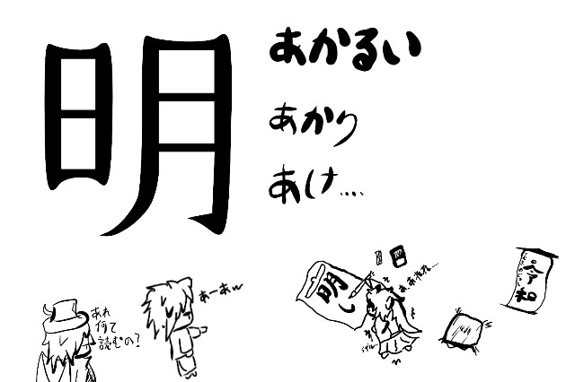 f:id:furesuburasut:20190402160731j:plain
