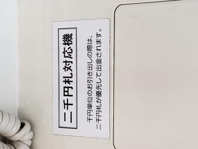 f:id:furesuburasut:20190411094427j:plain