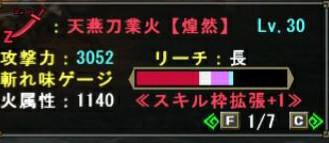 f:id:furesuburasut:20190421184308j:plain