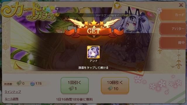 f:id:furesuburasut:20190501201526j:plain