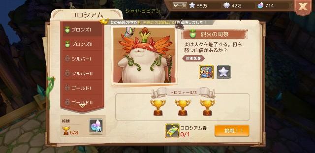 f:id:furesuburasut:20190510033005j:plain