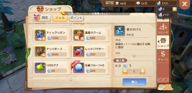f:id:furesuburasut:20190510034105j:plain