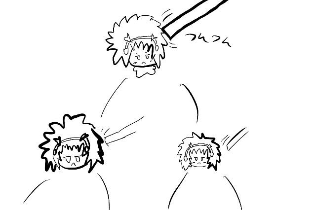 f:id:furesuburasut:20190523190051j:plain