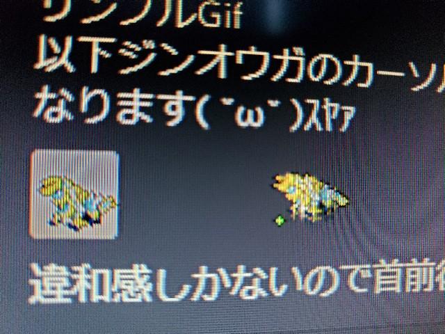 f:id:furesuburasut:20190524195057j:image
