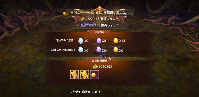 f:id:furesuburasut:20190527114646j:plain