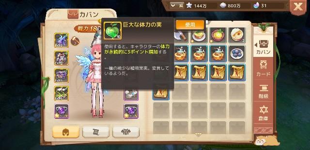 f:id:furesuburasut:20190527115701j:plain