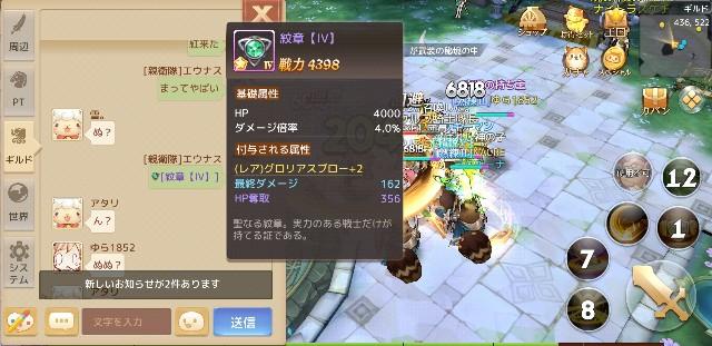 f:id:furesuburasut:20190601142904j:plain
