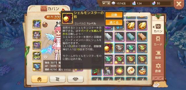 f:id:furesuburasut:20190601144020j:plain