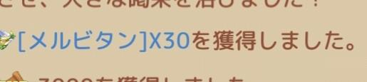 f:id:furesuburasut:20190602113427j:plain