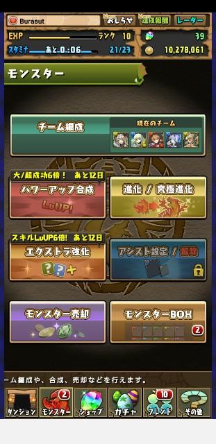 f:id:furesuburasut:20190605143816j:plain