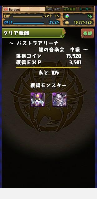 f:id:furesuburasut:20190605144635j:plain