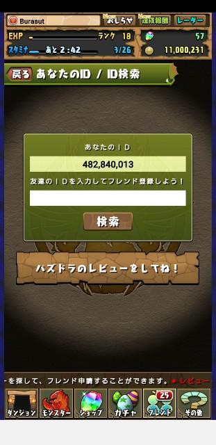 f:id:furesuburasut:20190605144727j:plain