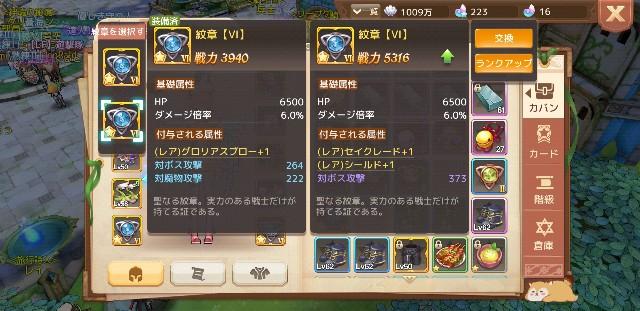 f:id:furesuburasut:20190607132159j:plain