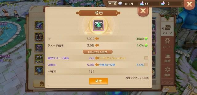 f:id:furesuburasut:20190607132349j:plain