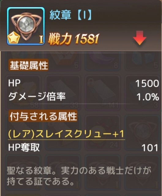 f:id:furesuburasut:20190608191741j:plain