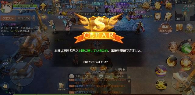 f:id:furesuburasut:20190609150543j:plain