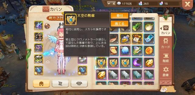 f:id:furesuburasut:20190609151309j:plain