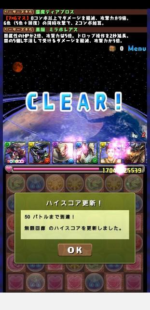 f:id:furesuburasut:20190610222028j:plain