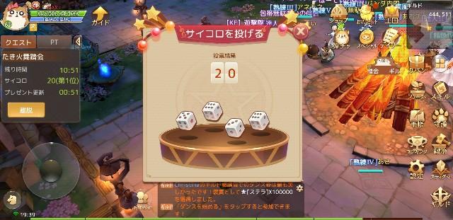 f:id:furesuburasut:20190612224058j:plain