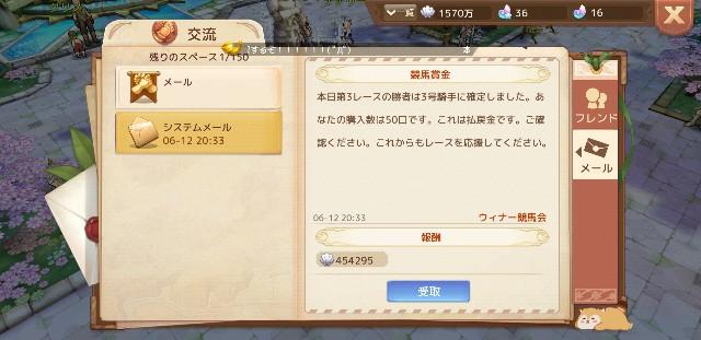 f:id:furesuburasut:20190613125015j:plain