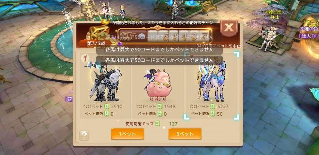 f:id:furesuburasut:20190614113350j:plain