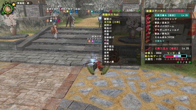f:id:furesuburasut:20190614152200j:plain