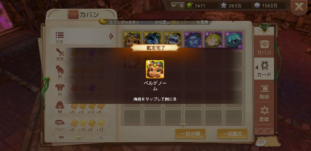 f:id:furesuburasut:20190614163622j:plain