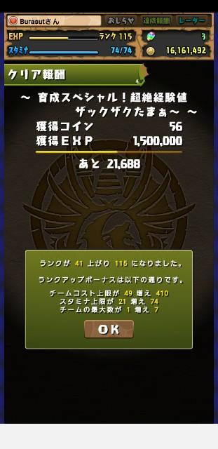 f:id:furesuburasut:20190618093257j:plain