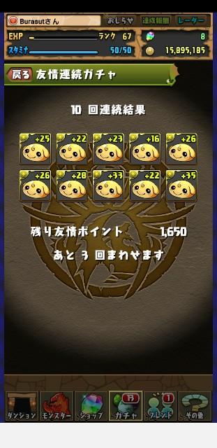 f:id:furesuburasut:20190618093515j:plain