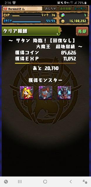 f:id:furesuburasut:20190618093733j:plain