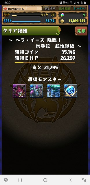 f:id:furesuburasut:20190618093905j:plain