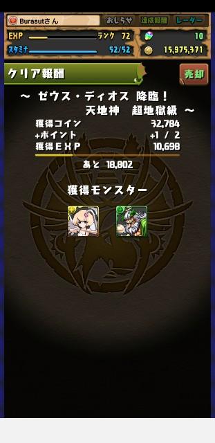 f:id:furesuburasut:20190618094149j:plain