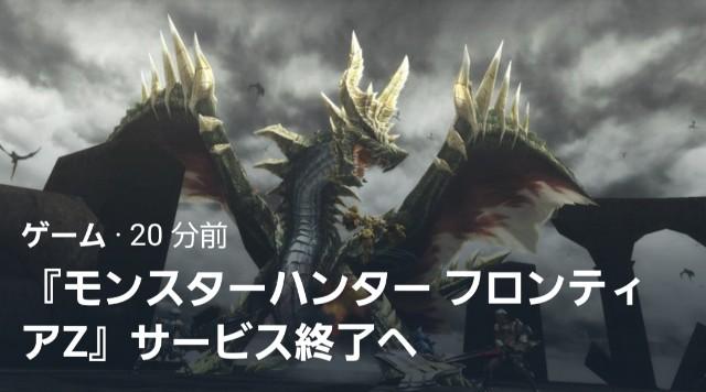 f:id:furesuburasut:20190620144452j:plain