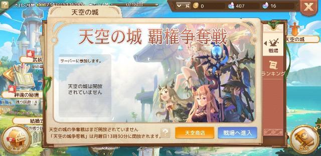 f:id:furesuburasut:20190621172315j:plain