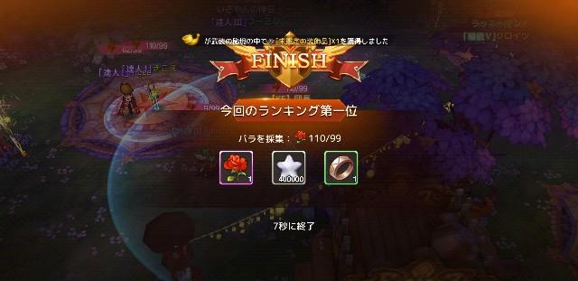 f:id:furesuburasut:20190621172541j:plain
