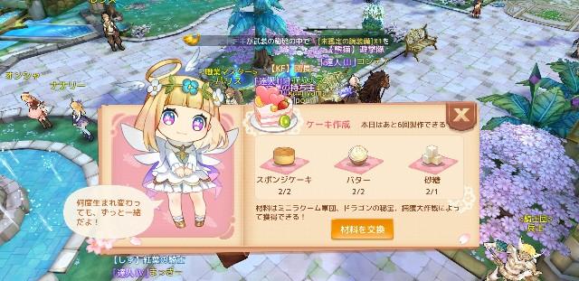 f:id:furesuburasut:20190621174603j:plain