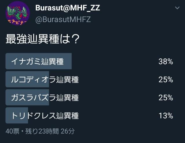 f:id:furesuburasut:20190623200941j:plain