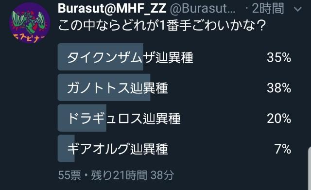 f:id:furesuburasut:20190623223234j:plain