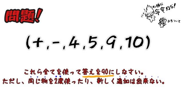 f:id:furesuburasut:20190627100156j:plain