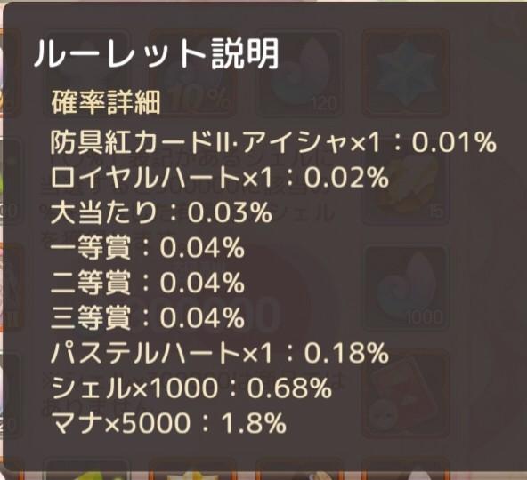 f:id:furesuburasut:20190629131837j:plain