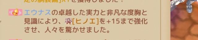 f:id:furesuburasut:20190629133741j:plain