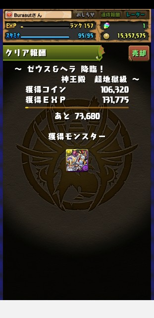 f:id:furesuburasut:20190629205854j:plain