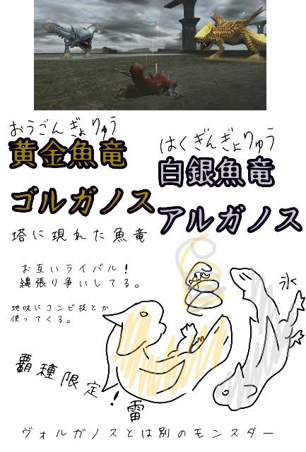 f:id:furesuburasut:20190630235340j:plain
